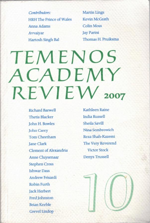 Temenos Academy Review